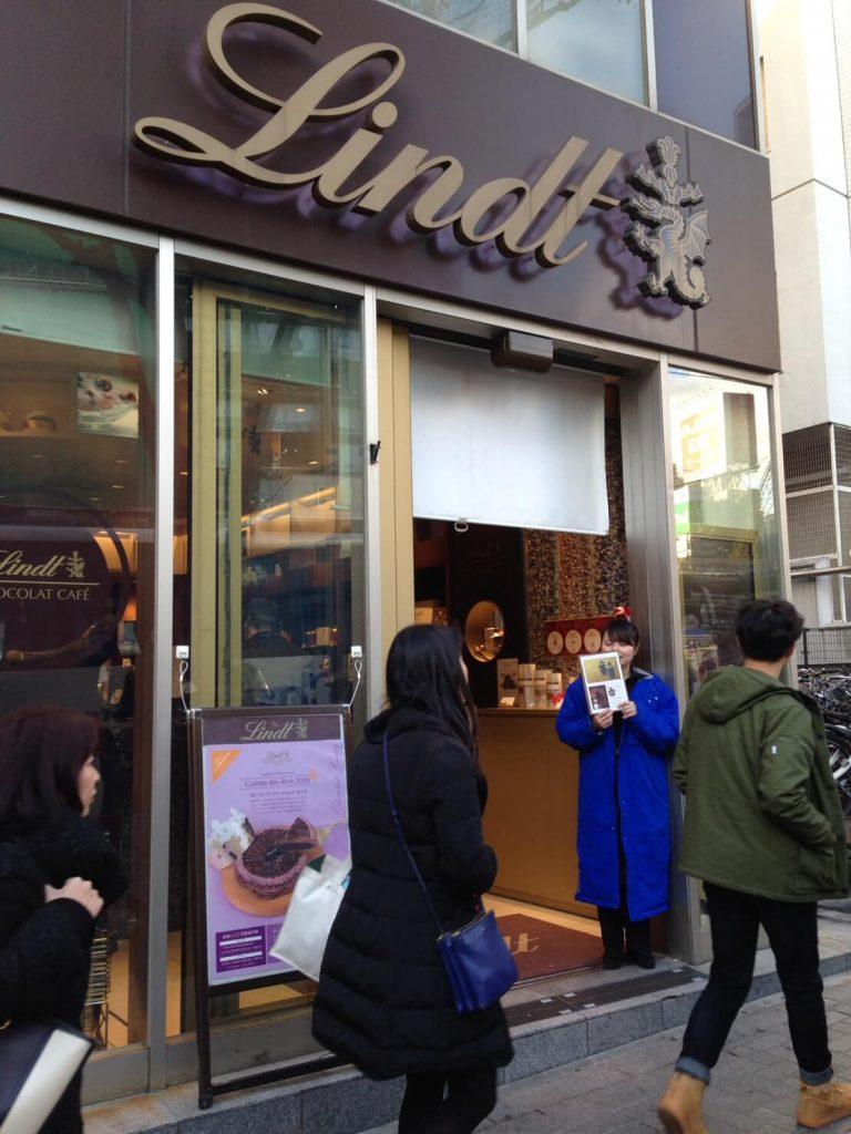 Linds リンツ 渋谷店