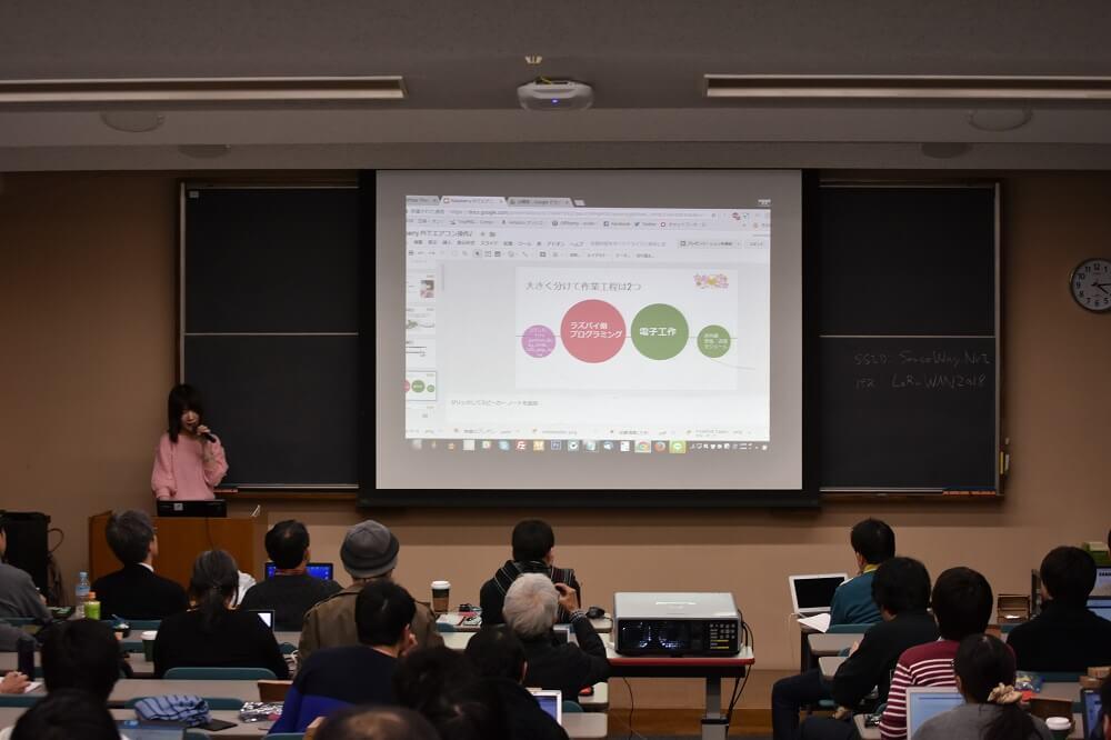 「LoRaWANによるIoTハンズオンセミナー」に行きました!東京大学で行ったLT資料も公開!のサムネイル