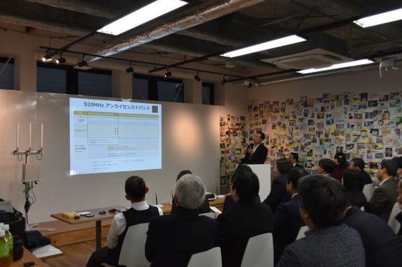 東京大学 渡辺誠さんによるLoRaWANの技術説明 電波について
