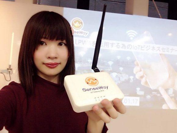 高町咲衣 IoT女子さき IoTビジネスセミナーで司会を行ないました
