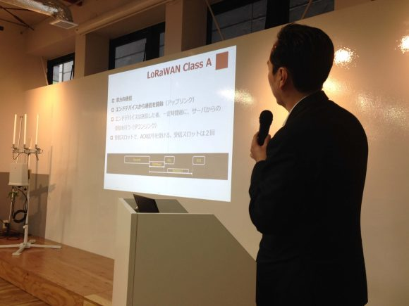 東京大学 渡辺誠さんによるLoRaWANの技術説明 クラスについて