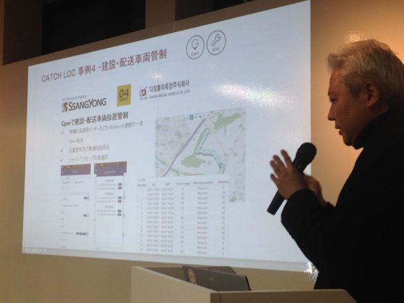 Gper の利用 GPS Tracker 株式会社ヒューマックスジャパンのCTO 朴 勝運さん