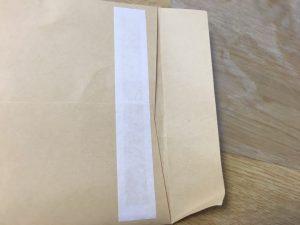 封をした封筒 テープタイプ