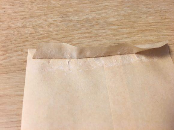 封をして糊付けした封筒を開封 開ける方法  実際にやってみた 開封 封筒開け方