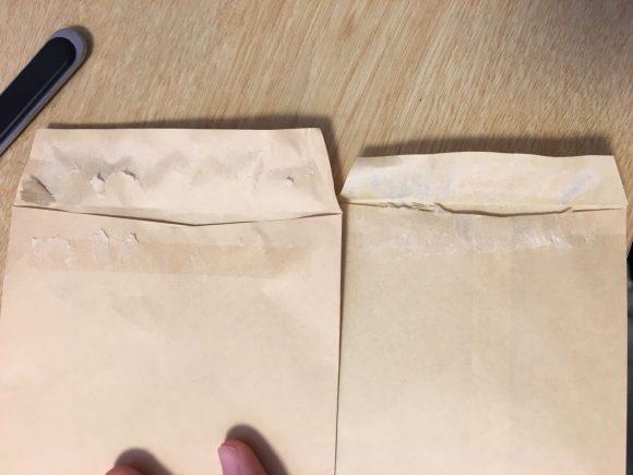 封をして糊付けした封筒を開封 開ける方法  実際にやってみた 開封 封筒開け方 テープが元からある封筒 貼ったあと再開封