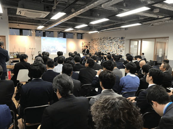 SenseWayセンスウェイ IoTセミナー2018 パートナープログラム募集