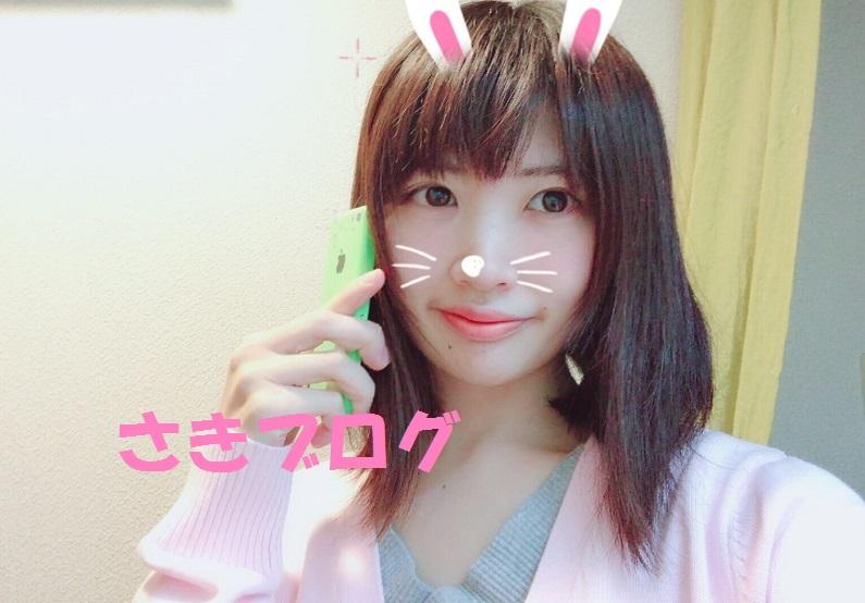 高町咲衣 IoT女子スマホ 中古で買う時の注意点 画像