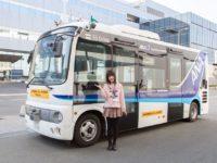 「SBドライブ(SoftBank)さん×全日本空輸ANAさんの自動運転バス実証実験/試乗会に行きました!」のアイキャッチ画像