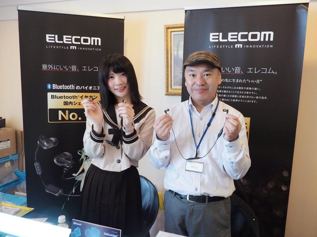 ヘッドフォン祭り2018 ELECOM その1