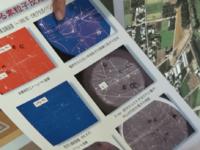 「【取材】KEK高エネルギー加速器研究機構に行ったよ☆第一回目「泡箱」」のアイキャッチ画像