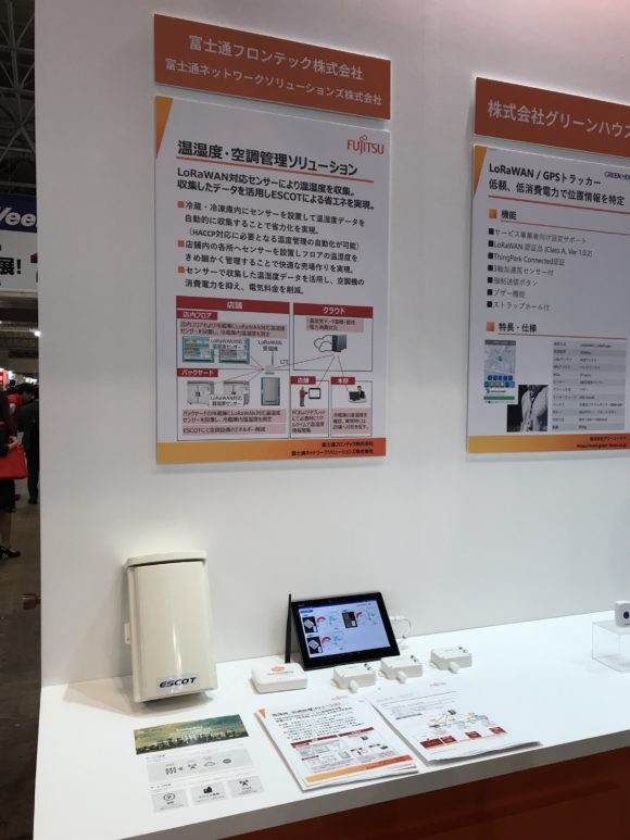 富士通フロンテック株式会社のパネル IoTM2M展 2018秋