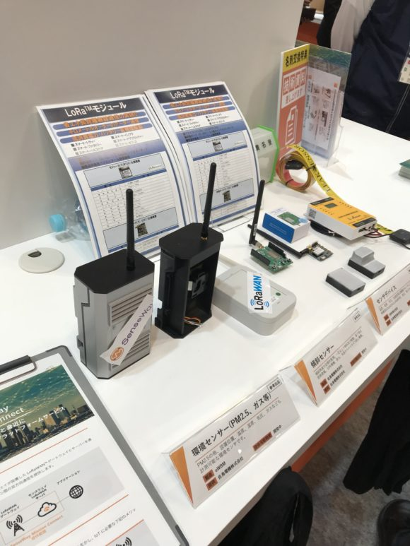 JapanITWeek センスウェイブース 佐鳥電機2