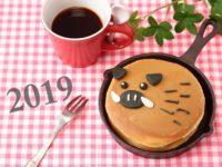 「新年おめでとうございます!でも冬場の乾燥に注意!」のアイキャッチ画像