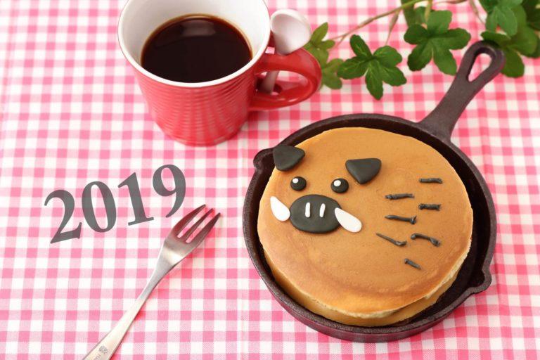 2019年パンケーキ
