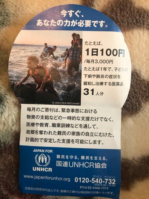 UNHCR 逃げる子ども