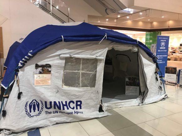 国連UNHCRテント