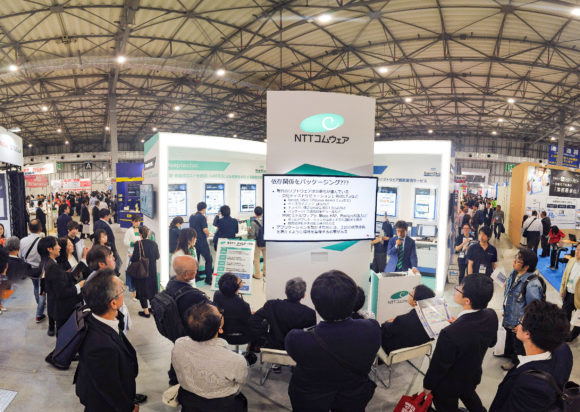 NTTコムウェア JapanITWeekその6