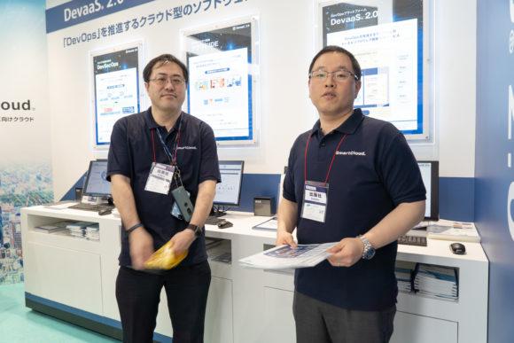 NTTコムウェア JapanITWeekその7